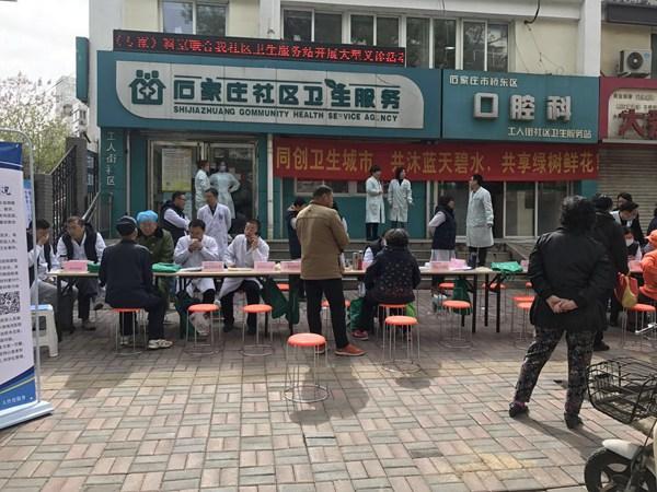 工人街社区服务站